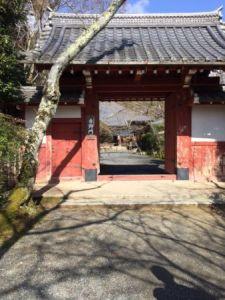 Yoshino gate in Kyoto