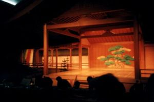 Japanese theater No