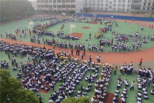 Hunan School