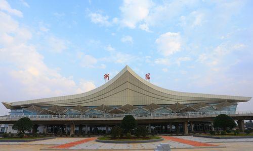 nanyue-airport