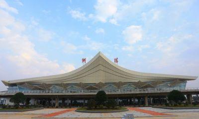 Nanyue airport, Hunan