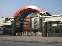 Xiangxi Yasi School