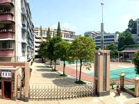 primary school of the teachers college of jishou university