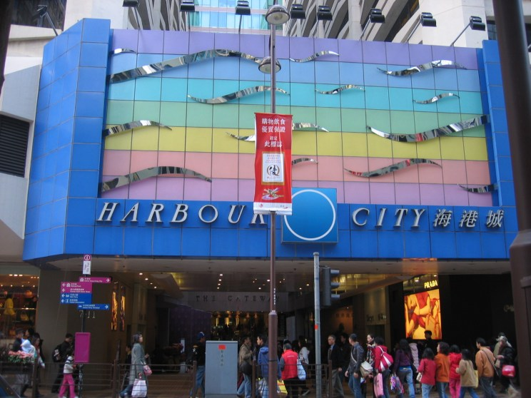 Harbour City Mall