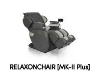 RELAXONCHAIR-[MK-II-Plus]
