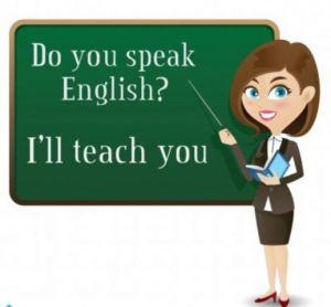 Учителям