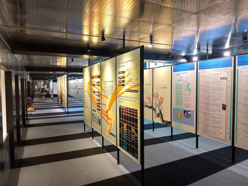【世界一周】日本人ペルー移住史料館はリマ市内観光に強烈おすすめ