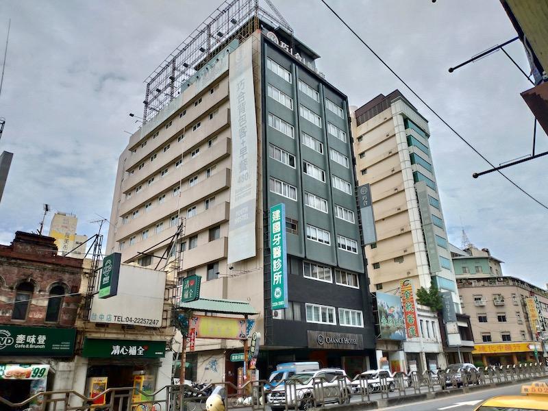 【台湾】台中駅前の便利ホテル「チャンス・ホテル」