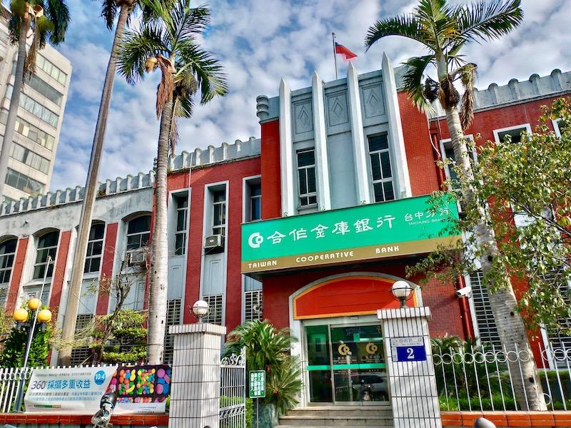 【台湾】台中市内観光②〜コロニアル様式の建築を訪ねて
