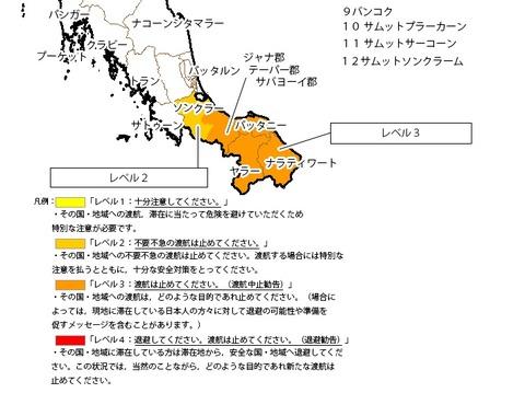 deepsouthmap