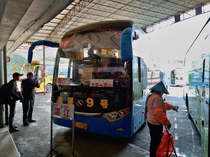 【中国】北海から湛江(Zhanjiang)へのバス移動について