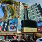 【中国】開平(Kaiping)中心部の便利ホテル「柏麗酒店」