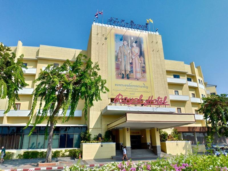 【バンコク】王宮前広場の歴史ある宿「ロイヤル・ラタナコーシン・ホテル/Royal Rattanakosin Hotel」