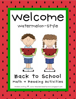 A BIG WATERMELON WELCOME – BACK TO SCHOOL PACK