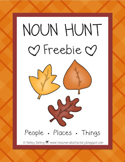 NOUN HUNT FREEBIE + THE LATEST HAPS