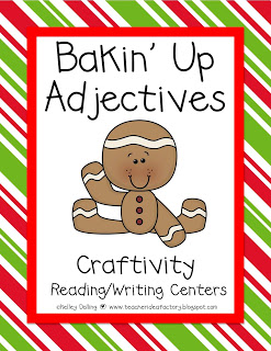 BAKIN' UP ADJECTIVES + A FESTIVE FREEBIE