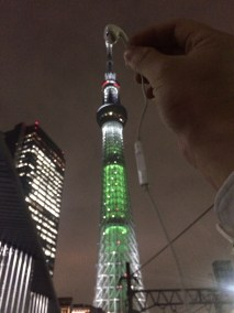 Hideki from Japan and the Tokyo Skytree