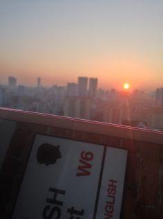 Lê Phương Thảo sunrise after staying up all night studying