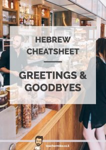 How to say hi and goodbye in hebrew teacher mike ive put together a little cheat sheet which includes all of these sayings on a single page which you can download on your phone or print out m4hsunfo