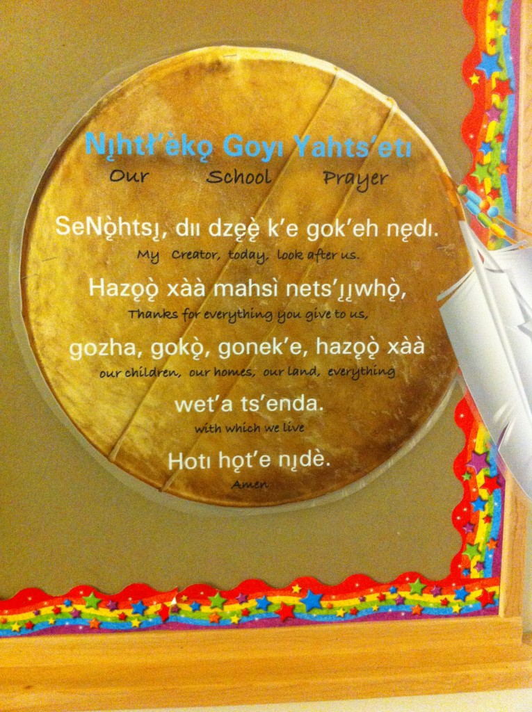 An example of the dual langauge texts throughout the school. This is posted in the kindergarten classroom.