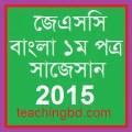 JSC-Bangla 1st Examination 2015