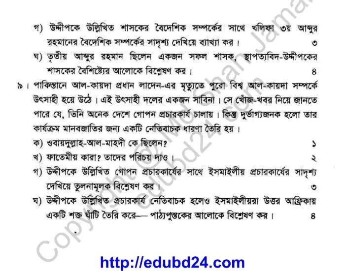 Islamic History 10.03.2014 (4)