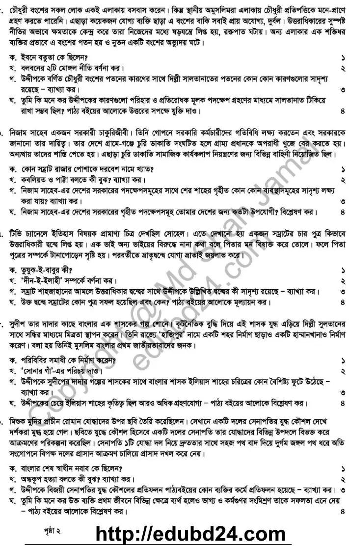 Islamic History 2nd Paper (2)