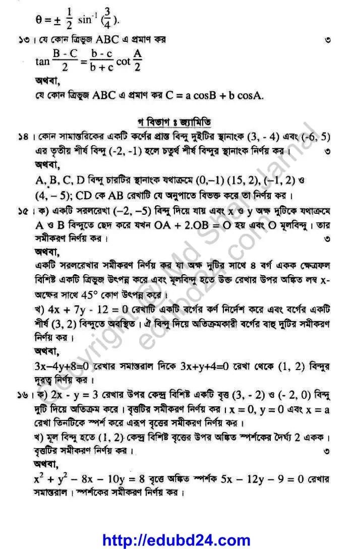 Math 02 02 2014 (3)