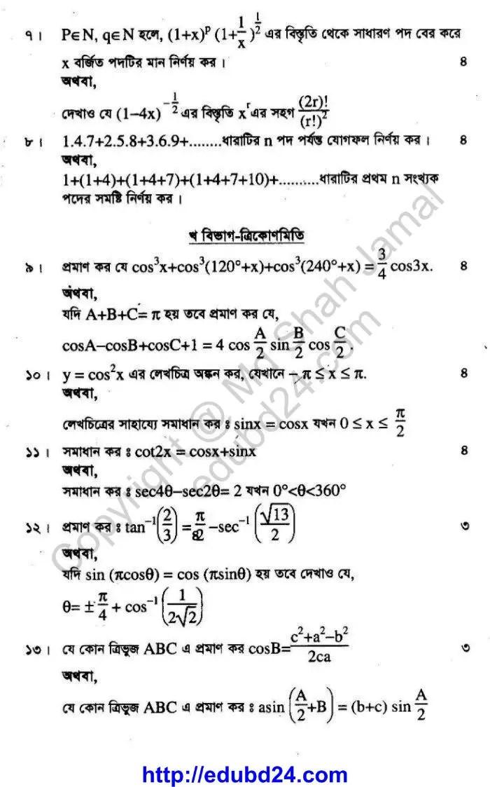 Mathmatics 11.03.2014 (2)