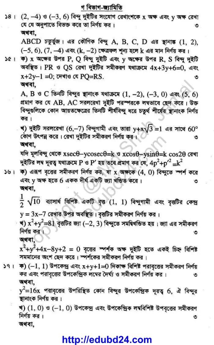 Mathmatics 11.03.2014 (3)