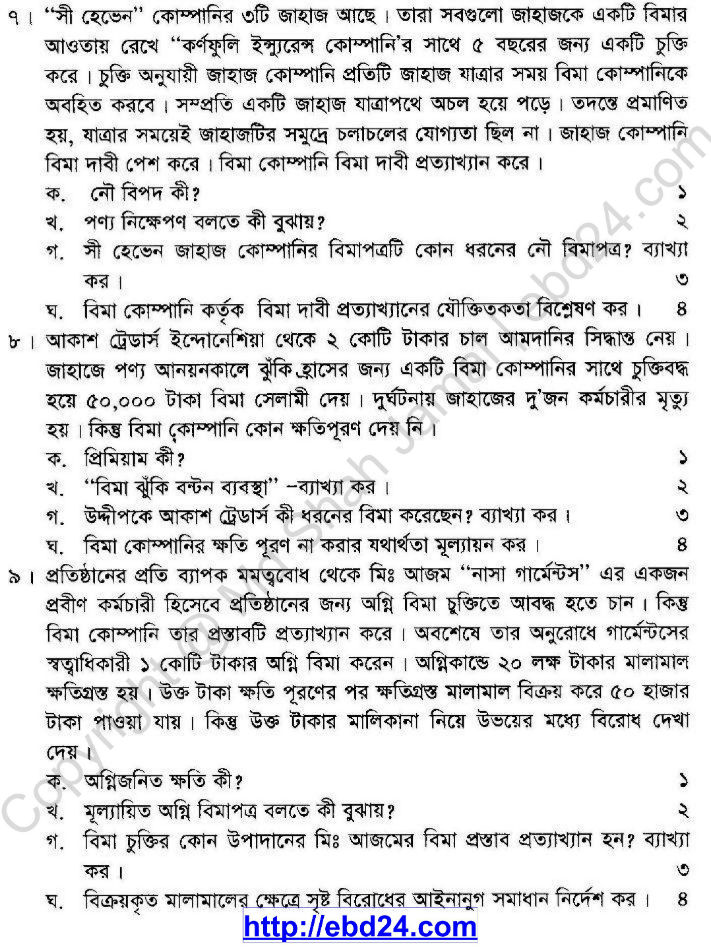 Principles of Business and Practice Suggestion and Question Patterns of HSC Examination 2014 (3)