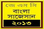 Bengali Suggestion and Question Patterns of JSC Examination 2013