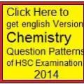 Chemistry EV