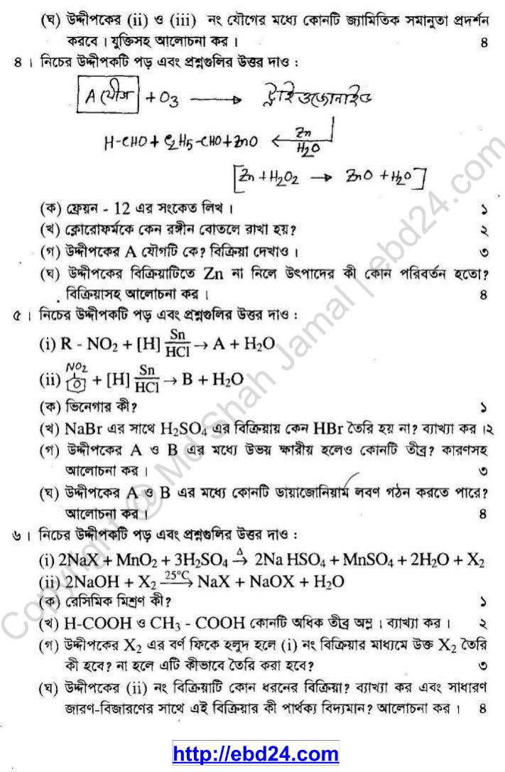 Chemistry Suggestion HSC 2014 (2)
