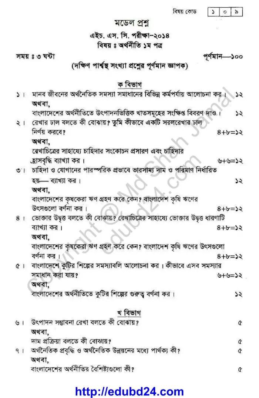 Economics 09032014 (1)