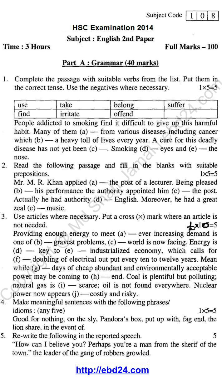 English Suggestion and Question Patterns of HSC Examination 2014