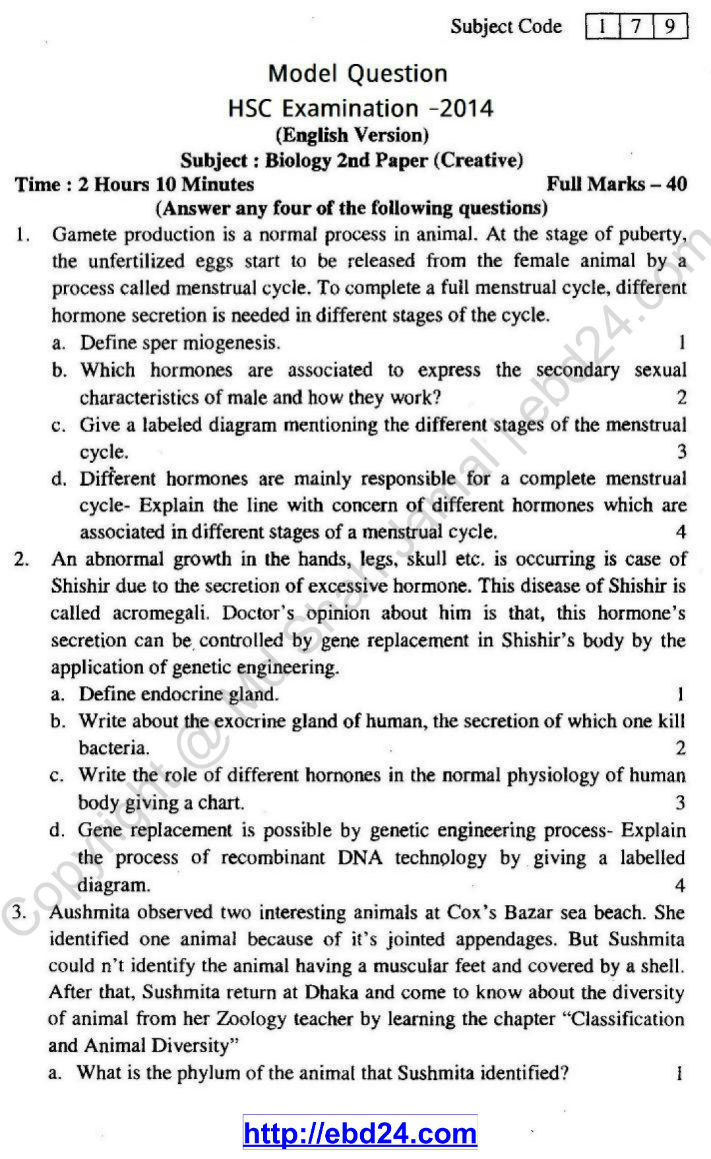 English Version Biology suggestion HSC 2014 (1)