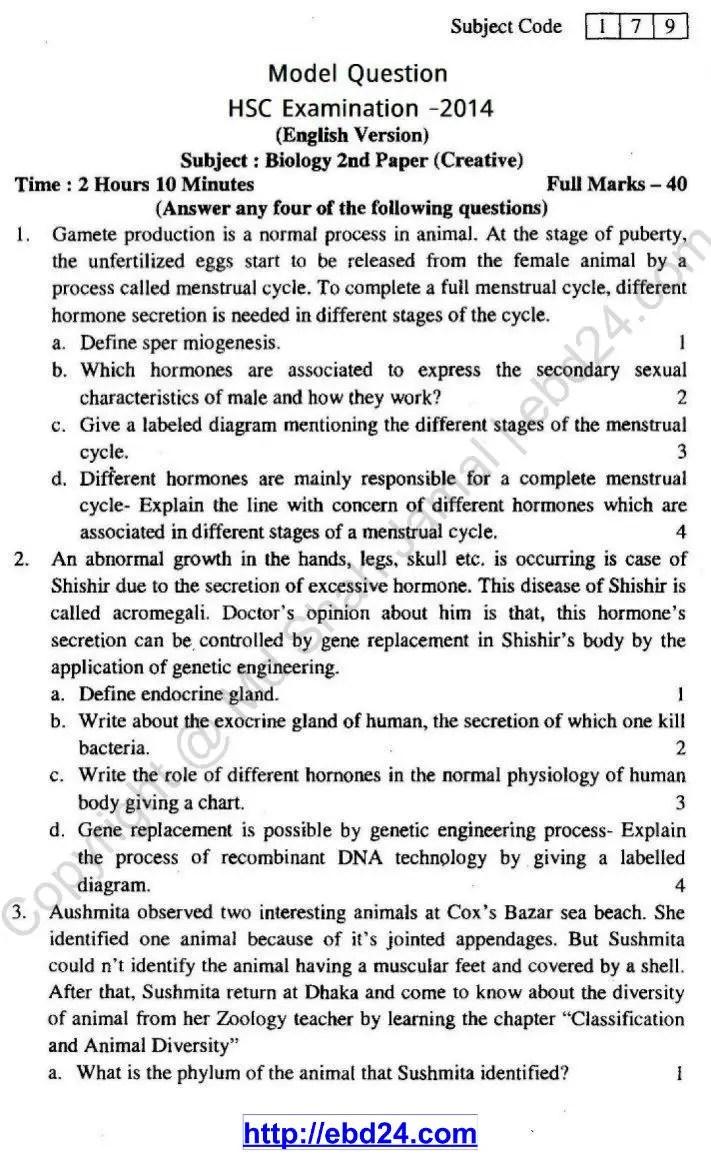 English Version Biology suggestion HSC 2014 (1)