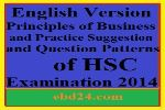 English version of Principles of Business and Practice Suggestion and Question Patterns of HSC Examination 2014