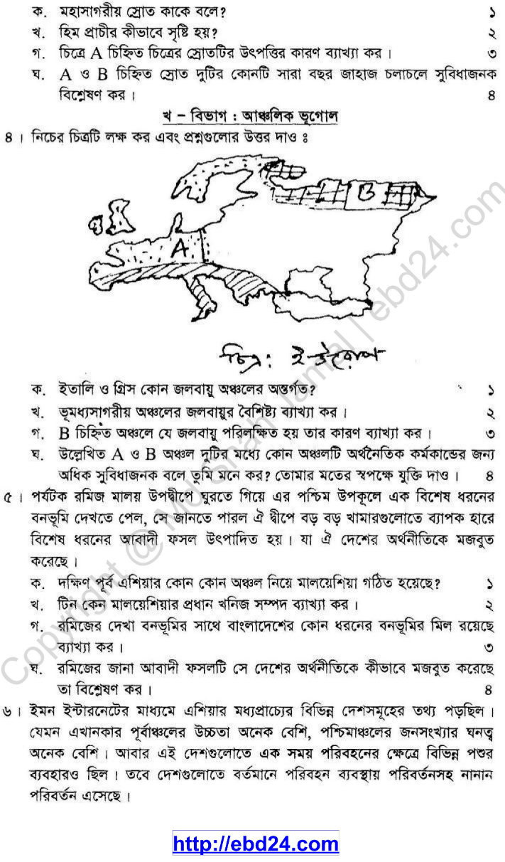 Geography Suggestion and Question Patterns of SSC Examination 2014_02
