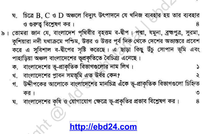 Geography Suggestion and Question Patterns of SSC Examination 2014_04