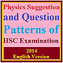 English Version Physics Suggestion and Question Patterns of HSC Examination 2014