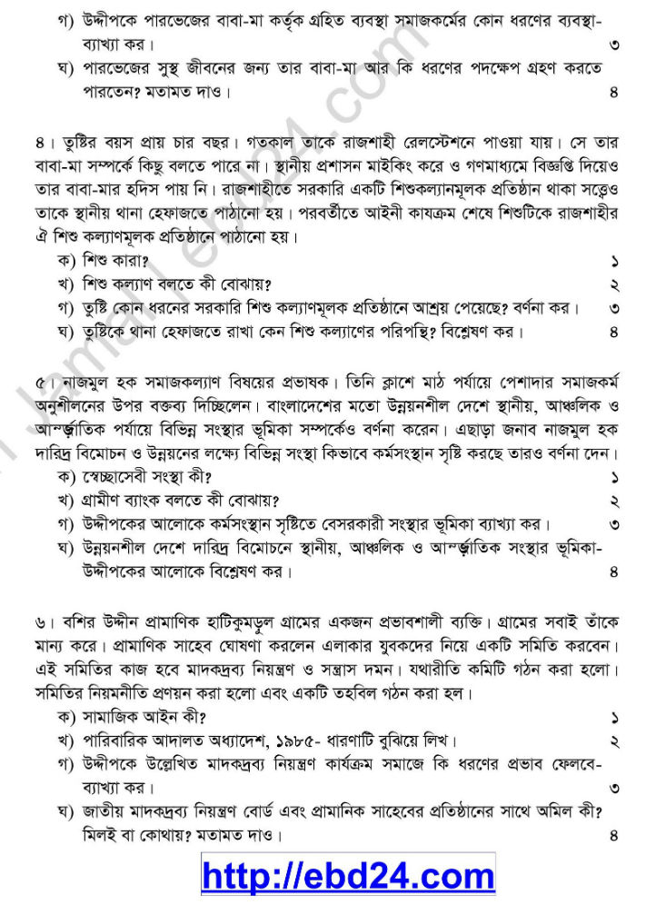 Social Welfare Suggestion and Question Patterns of HSC Examination 2014 (2)-w711