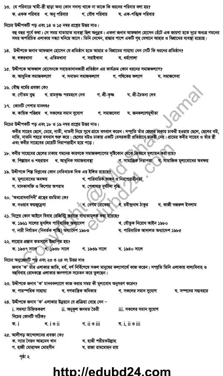 Somaj Kollan 1st Paper (4)