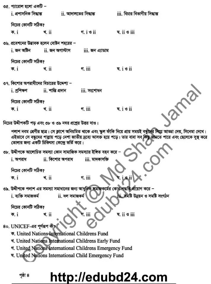 Somaj Kollan 2nd Paper (6)