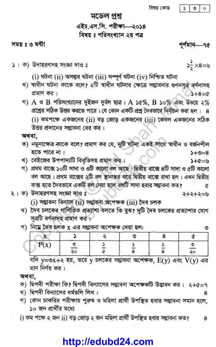 Stat 27.2.2014 (1)