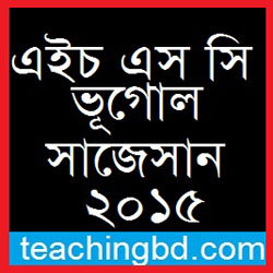 Geography Suggestion and Question Patterns of HSC Examination 2015