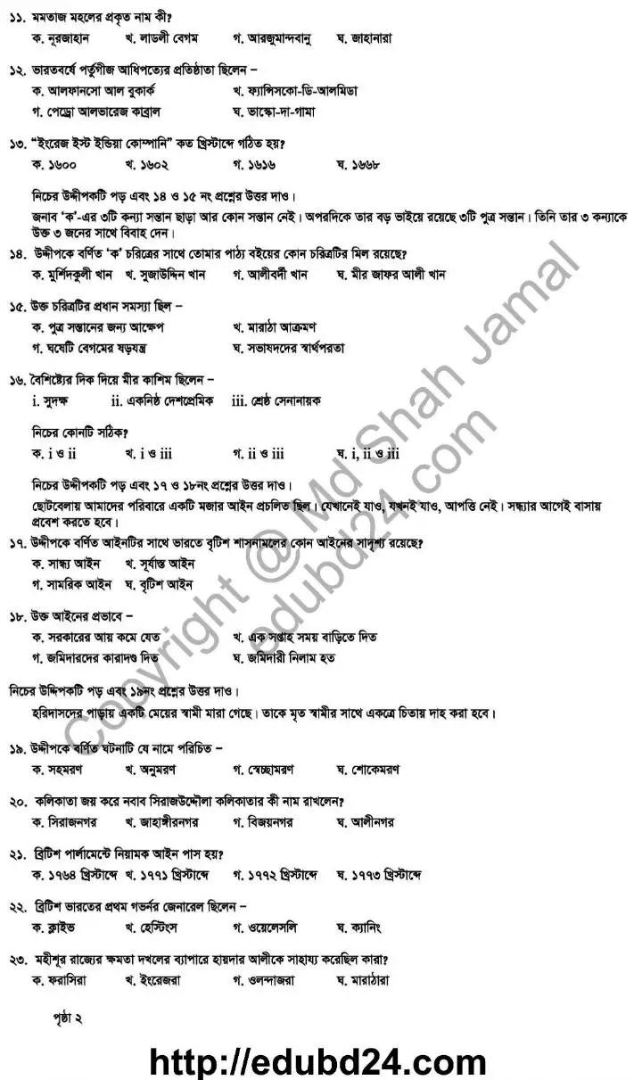 History 1st Paper (Occik-2) (4)