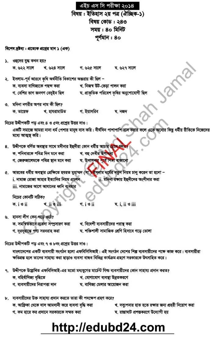 History 2nd Paper (Occik-1) (3)