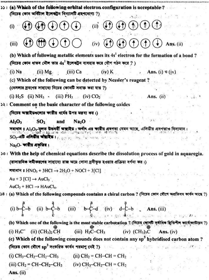BUET 2001-02_0015-w711